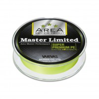 Area Super Trout Master Limited Premium PE Neo Yellow 75м